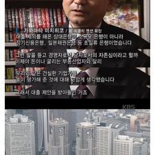 일본 경제버블 진행과정