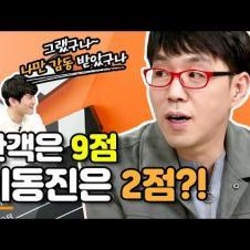 이동진을 괴롭힌 논란의 한국영화 TOP 10