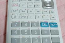 카시오 Micro Python Calculator 인증사진