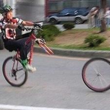 외발 자전거