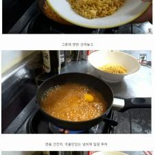 피시방 알바생이 알려주는 라면 맛있게 끓이는 법
